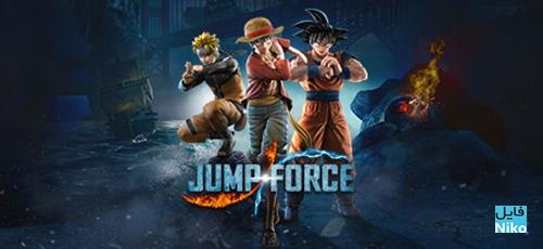 1 37 - دانلود بازی JUMP FORCE برای PC