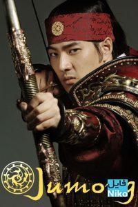 1 41 200x300 - دانلود سریال جومونگ Jumong با دوبله فارسی