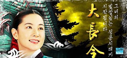 2 38 - دانلود سریال کره ای The Great Jang Geum  جواهری در قصر با دوبله فارسی