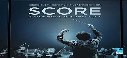 دانلود مستند Score: A Film Music Documentary 2016 با دوبله فارسی