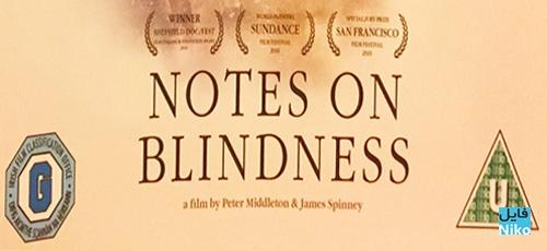3 37 - دانلود مستند یادداشتهای یک نابینا Notes on Blindness 2016 با دوبله فارسی