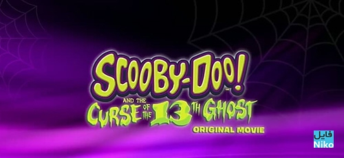 44398958 370715327086793 9074632041375726056 n - دانلود انیمیشن Scooby-Doo! and the Curse of the 13th Ghost 2019