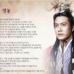 7 70 150x150 - دانلود سریال دختر امپراطور King's Daughter Soo Baek Hyang با دوبله فارسی