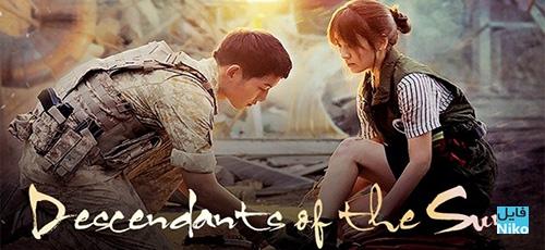 DescendantsoftheSun top - دانلود سریال کره ای Descendants of the Sun - نسل خورشید فصل اول با زیرنویس فارسی