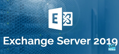 Exchange 2019 - دانلود Microsoft Exchange Server 2019 Update 1 اکسچنج سرور 2019