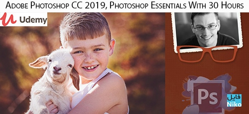 Udemy Adobe Photoshop CC 2019 Photoshop Essentials With 30 Hours - دانلود Udemy Adobe Photoshop CC 2019, Photoshop Essentials With 30 Hours آموزش ملزومات ادوبی فتوشاپ 2019 در 30 ساعت