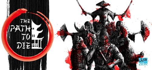 01 9 - دانلود بازی The Path To Die برای PC