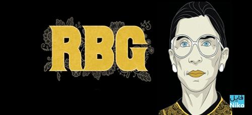03 3 - دانلود مستند RBG 2018