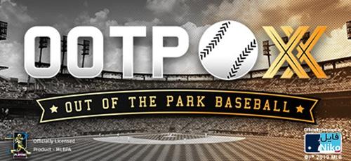 1 108 - دانلود بازی Out of the Park Baseball 20 برای PC