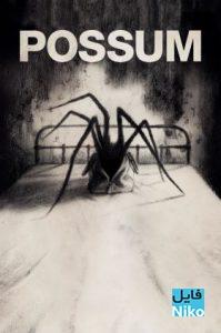1 36 199x300 - دانلود فیلم سینمایی Possum 2018 با دوبله فارسی