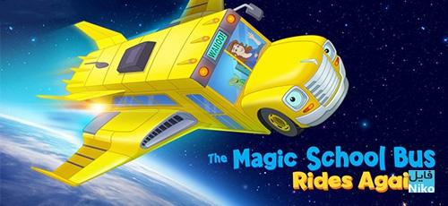 1 40 - دانلود انیمیشن سریالی سفرهای علمی The Magic School Bus Rides Again با دوبله فارسی