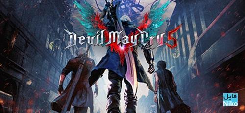 1 51 - دانلود بازی Devil May Cry 5 برای PC