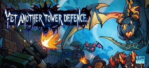 1 71 - دانلود بازی Yet Another Tower Defence برای PC