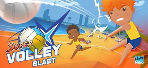 1 75 - دانلود بازی Super Volley Blast برای PC