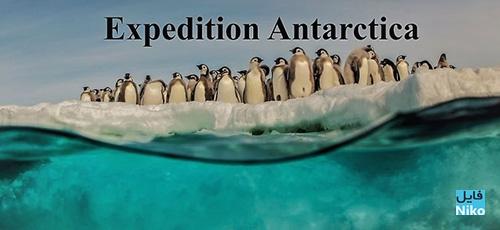 1 76 - دانلود فصل اول مستند Expedition Antarctica 2016 سفر قطب جنوب با زیرنویس انگلیسی