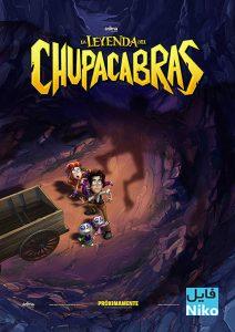 1 84 212x300 - دانلود انیمیشن The Legend of Chupacabras 2016 با دوبله فارسی