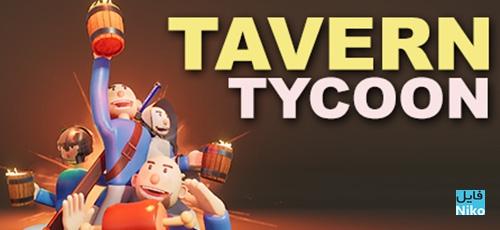 1 86 - دانلود بازی Tavern Tycoon برای PC