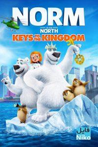 1 99 200x300 - دانلود انیمیشن Norm of the North Keys to the Kingdom 2018 با دوبله فارسی