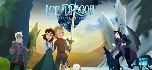 2 111 - دانلود انیمیشن Ice Dragon: Legend of the Blue Daisies 2018 با دوبله فارسی