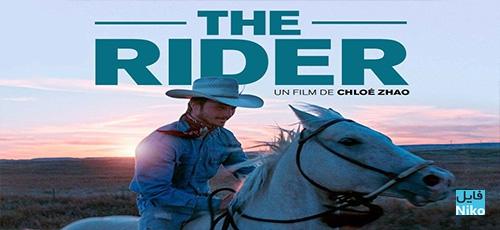 2 113 - دانلود فیلم سینمایی The Rider 2017 با زیرنویس فارسی