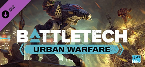 2 120 - دانلود بازی BATTLETECH برای PC