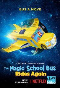 2 38 203x300 - دانلود انیمیشن سریالی سفرهای علمی The Magic School Bus Rides Again با دوبله فارسی