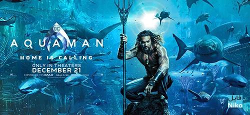 2 39 - دانلود فیلم سینمایی Aquaman 2018 با زیرنویس فارسی