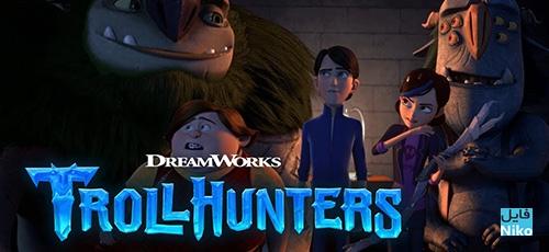 2 44 - دانلود فصل سوم انیمیشن Trollhunters 2018 با دوبله فارسی
