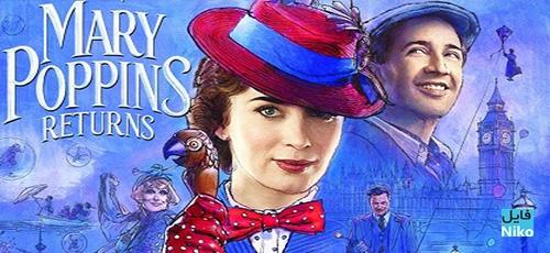 2 50 - دانلود فیلم سینمایی Mary Poppins Returns 2018 با زیرنویس فارسی