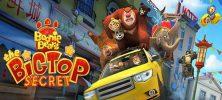 2 63 222x100 - دانلود انیمیشن Boonie Bears III 2016