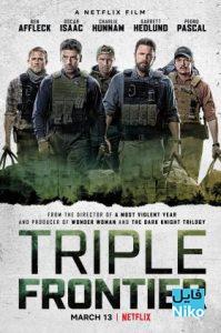 2 68 199x300 - دانلود فیلم سینمایی Triple Frontier 2019 با زیرنویس فارسی