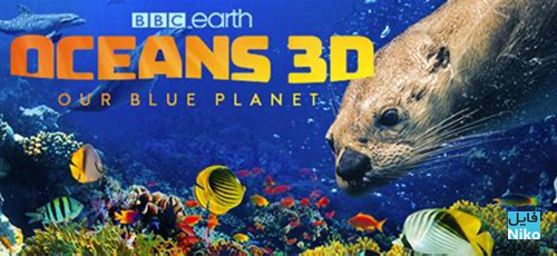 8764551 2 - دانلود مستند Oceans: Our Blue Planet 2018 اقیانوس ها: سیاره آبی ما با زیرنویس انگلیسی