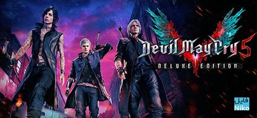 DMC5 delux edition - دانلود بازی Devil May Cry 5 Deluxe Edition برای PC