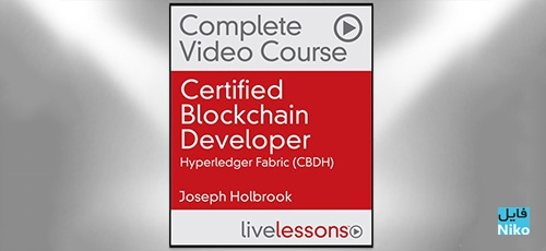 Livelessons Certified Blockchain Developer Hyperledger Fabric CBDH - دانلود Livelessons Certified Blockchain Developer-Hyperledger Fabric (CBDH) آموزش مدرک توسعه بلاک چین - هایپرلجر فابریک