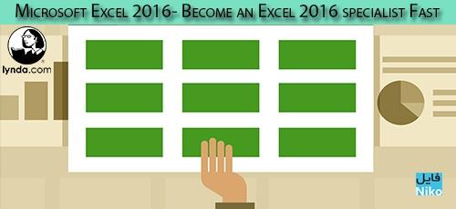 Lynda Microsoft Excel 2016 Become an Excel 2016 specialist Fast - دانلود Lynda Microsoft Excel 2016- Become an Excel 2016 specialist Fast آموزش سریع مایکروسافت اکسل 2016