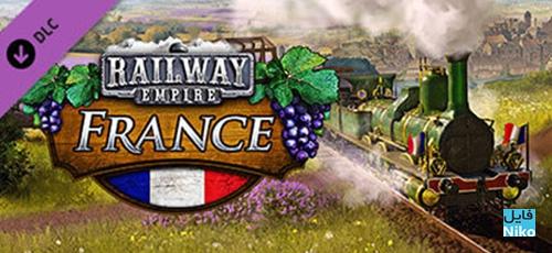 Railway Empire France pc cover - دانلود بازی Railway Empire برای PC