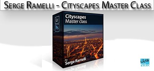 Serge Ramelli Cityscapes Master Class - دانلود Serge Ramelli - Cityscapes Master Class آموزش عکاسی از فضای شهری