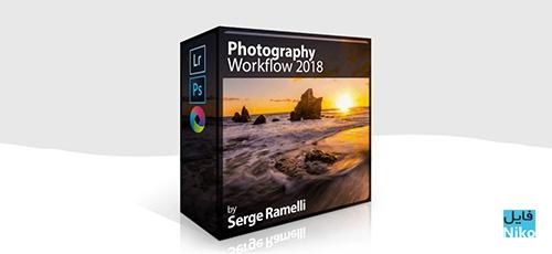 Serge Ramelli Photography Workflow 2018 - دانلود Serge Ramelli - Photography Workflow 2018 آموزش ویرایش و روتوش عکس