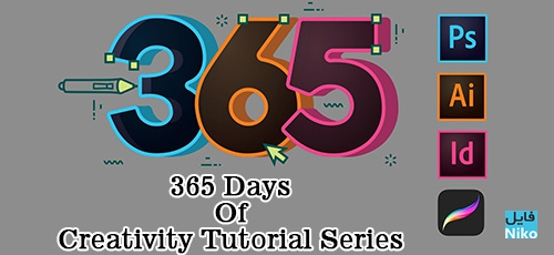 Skillshare 365 Days Of Creativity Tutorial Series - دانلود Skillshare 365 Days Of Creativity Tutorial Series آموزش 365 روز خلاقیت