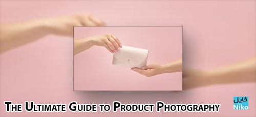 The Ultimate Guide to Product Photography - دانلود The Ultimate Guide to Product Photography آموزش کامل تهیه عکس