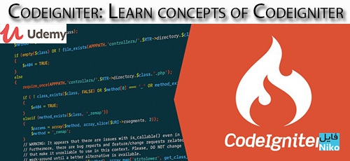 Udemy Codeigniter Learn concepts of Codeigniter - دانلود Udemy Codeigniter: Learn concepts of Codeigniter آموزش مفاهیم کودیگنایتر