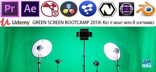 Udemy GREEN SCREEN BOOTCAMP 2018 Key it right with 8 softwares - دانلود Udemy GREEN SCREEN BOOTCAMP 2018: Key it right with 8 softwares آموزش کار با صفحه سبز در 8 نرم افزار