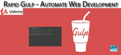 Udemy Rapid Gulp Automate Web Development - دانلود Udemy Rapid Gulp - Automate Web Development آموزش توسعه خودکار وب با گالپ