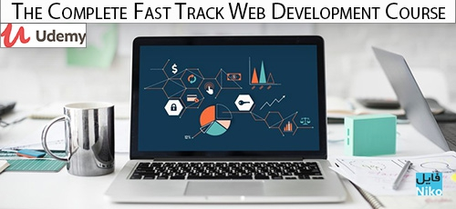 Udemy The Complete Fast Track Web Development Course - دانلود Udemy The Complete Fast Track Web Development Course آموزش کامل و سریع توسعه وب
