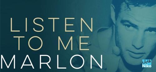 listen to me marlon - دانلود مستند Listen to Me Marlon 2015 با دوبله فارسی