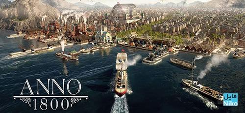 1 119 - دانلود بازی Anno 1800 برای PC