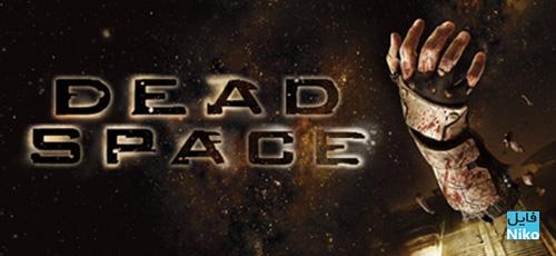 1 126 - دانلود بازی Dead Space برای PC