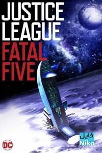 1 19 200x300 - دانلود انیمیشن Justice League vs the Fatal Five 2019