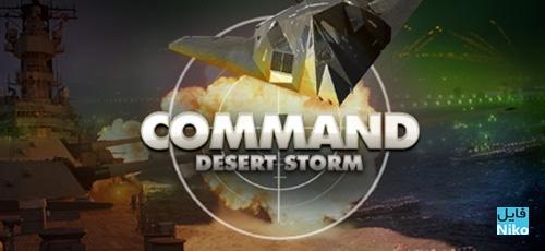 1 37 - دانلود بازی Command Desert Storm برای PC