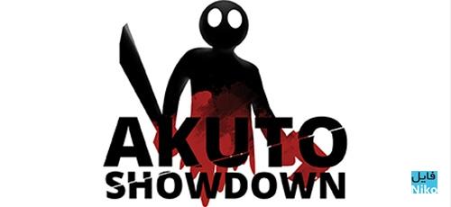 1 46 - دانلود بازی Akuto Showdown برای PC